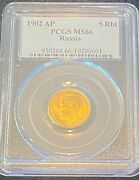 1902 Ap Russian Roubles - Gold 5 Rbl Pcgs Ms66