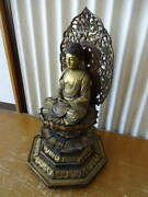 Wood Carving Dainichi Nyorai Sitting Statue Height Approx. 73 Cm Antique Chi