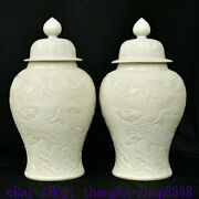 30 Old Qianlong Year White Glaze Porcelain Fish Goldfish Tank Can Canister Pair