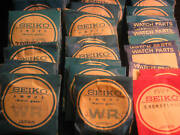 Nos Watch Crystal - Various Sizes For Seiko Watches