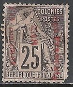 French Congo 1892 Scarce Overprinted Fiscal Stamp Ung