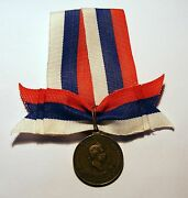 Russian Imperial  Medal - Turkish War. For Liberation Of Bulgaria