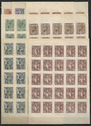 Paraguay 1886 Mi Service 1-7 In Complete Sheets Ung