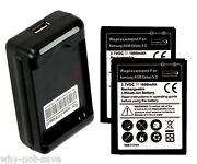 2 X Replacement Battery And 1 Wall Usb Charger For Samsung Galaxy S2 Ii Gt-i9100
