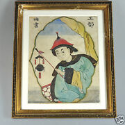 Antique Chinese China Qing Dynasty Watercolor Painting Portrait Rice Paper 19thc