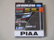 Piaa Led Regulator 12v For Turn Signal 1 Piece H-538 F/s New From Japan