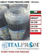 Galvanized Knotted Wire Mesh Roll 2400mt Pig Sheep Cattle Fencing Agriculture