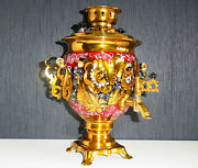 Vintage Russian Electric Samovar Painted Old Samowar Water Heater Teapot