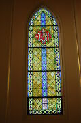 + German Stained Glass Window Of Ihs 4and039 Wide X 14and039 Ht. + Shipping Available +