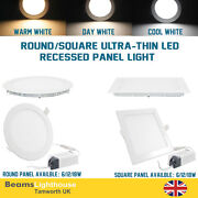 Round/ Square Ultra Slim Recessed Ceiling Panel Down Light Warm+day+cool White