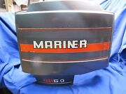 Mariner 60hp 6228a2 6227a12 Port And Starboard Cowls 89717 Rear Cowl - Used