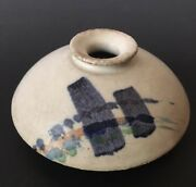 Vintage Blue Abstract Squat Signed Studio Pottery Weed Vase