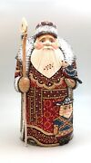 12.5tall Russian Santa W/ Nutcracker Woodhand Carved Hand Painted Father Frost