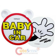 Disney Mickey Mouse Baby In The Car Safety Sign Swing Hand Auto Accessories