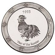 1993 Year Of The Rooster .999 Silver 1 Ounce Gaming Round Artichoke Joeand039s Casino