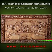 54 Lord`s Supper / Last Supper 137cm Wood Carved 3d Icon Orthodox Painting Art
