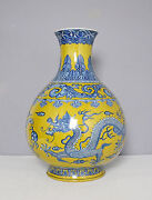 Large Chinese Blue And Yellow Porcelain Vase With Mark   M1484