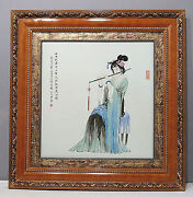 Large Chinese Famille Rose Porcelain Plaque With Frame  M1331