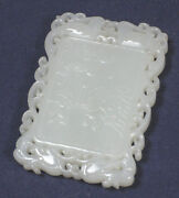 Well Carved Chinese He-tian White Jade Pendant