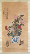 Chinese Scroll Ink On Paper Painting  P9