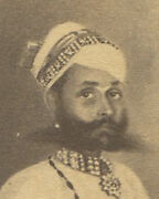 Man In Traditional Setting. India 19th Cen. India. Artwork On Cdv.