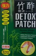 U.s. Jaclean Power Up Bamboo Power Foot Detox Patch 32 Patches Made In Japan