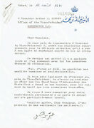 Moulay Abdullah Of Morocco 1971 Signed Letter To Vp Spiro Agnew