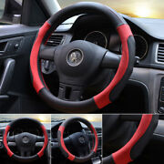 1x Car 14and039and039/15and039and039/16and039and039 Massage Microfiber Leather Steering Wheel Cover Breathable