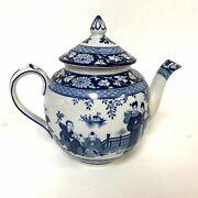 Rare Pattern Booths Silicon China Teapot With Chinese Oriental Decoration