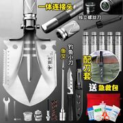 Outdoor Survival Tactical Folding Camping Shovel With Battle Axe Multitool 311