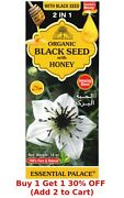 Essential Palace - Organic Black Seed With Honey Immune System Weight Loss 16oz