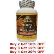 Essential Palace - Turmeric With Black Seed Powerful Antioxidant 90 Capsules