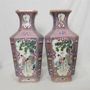 Pair Chinese Famille Rose Porcelain Vase With Studio Mark  M1604