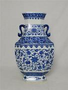 Large Chinese Blue And White Porcelain Vase With Mark   M3026