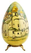 Hand Painted Russian Egg , Wood, Moscow, From John Gould, Repro, Oriole Bird