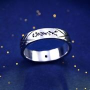 Fate Stay Night Saber 925 Sterling Silver Ring Jewelry Game Anime Character