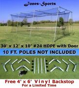 Batting Cage Net 10and039 X 12and039 X 30and039 24-42ply W/ Door And Frame Baseball Softball
