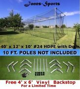 Batting Cage Net 10and039 X 12and039 X 40and039 24 42ply W/ Door And Frame Baseball Softball