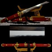 Emperors Short Defense Sword Multiple-refined Folded Pattern Steel Clay Tempered