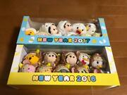 Disney Store Tsum Tsum Box Plush Toy Doll Monkey Rooster Le 2017 2018 New Year