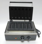 Ston Commercial Electric Muffin Hot Dog Waffle Machine 110v Breadfast Making New