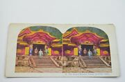 Antique Stereoview No 24 The Ancient Buddhist Temple At Nikko, Japan Collectible