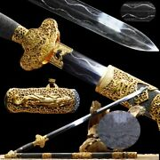 Emperors Kand039ang Hsi Battle Sword Multiple-refined Folded Feather Grain Steel 635