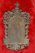+ Antique Wall Hanging Metal Etching Mary Madonna And Child + Chalice Co. Sr7