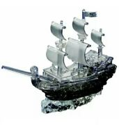 Lot Of 4 New Bepuzzled Original 3d Deluxe Black Crystal Pirate Ship Puzzle