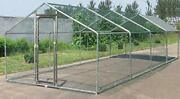 Large Metal 26x10 Ft Chicken Coop Backyard Hen House Cage Run Outdoor Cage