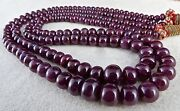 Natural African Unheated Ruby Beads Round 2 Line 446 Carats Gemstone Necklace