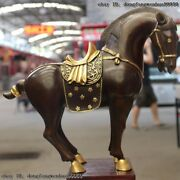 Chinese Royal Palace Copper Bronze Gold Gilt Feng Shui Lucky War Horse Statue