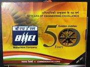 India 2015 50 And 5 Rupees 50 Years Of Engineering Excellence Bhel Unc Coins Set