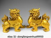 11 China Pure Brass Fengshui Yuanbao Wealth Money Brave Troops Kylin Statue Pair